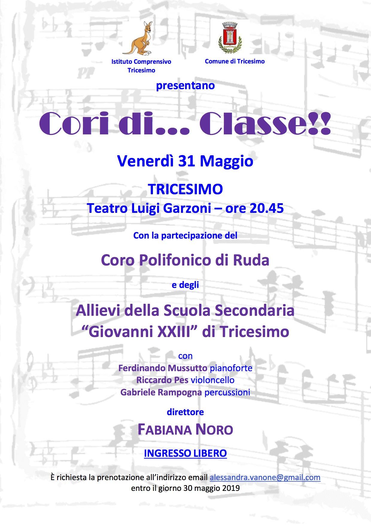 locandina concerto Tricesimo